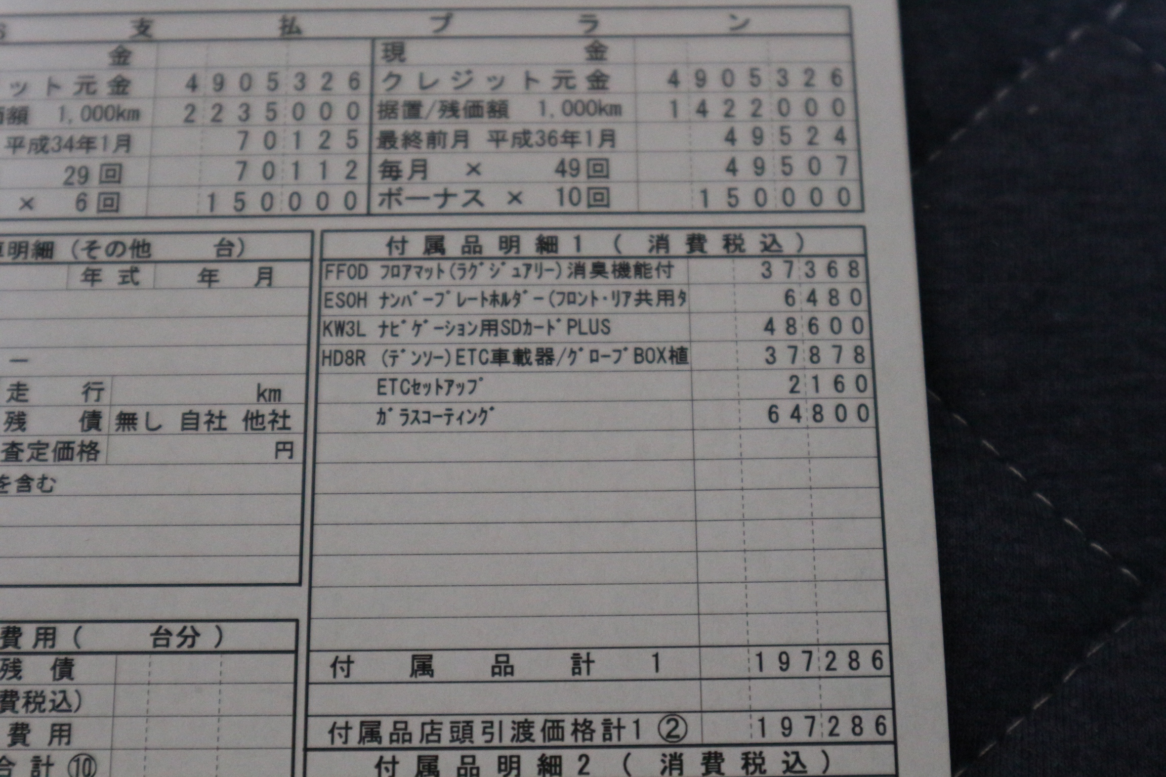 CX8mitumori6.jpg