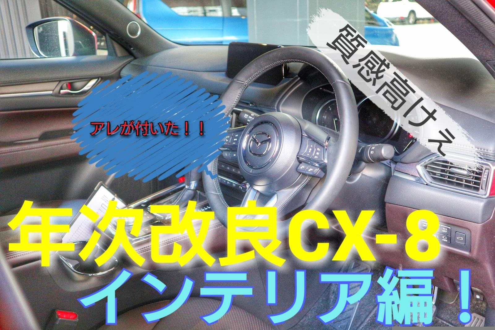 CX8smn1.jpg