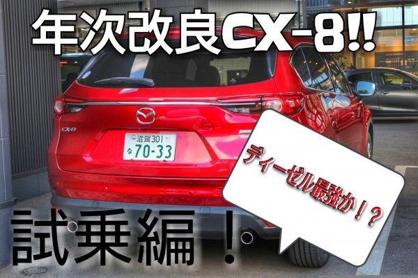 CX8smn4.jpg