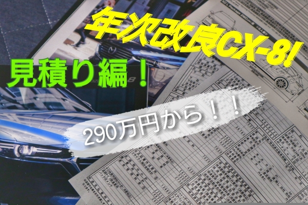 CX8smn6.jpg