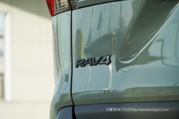 RAV4adventureEX26.jpeg