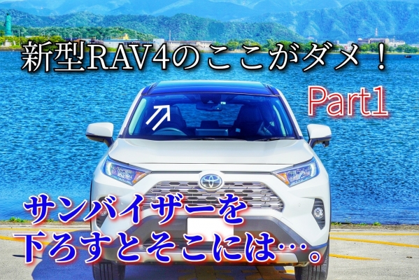 RAV4smn32.jpg