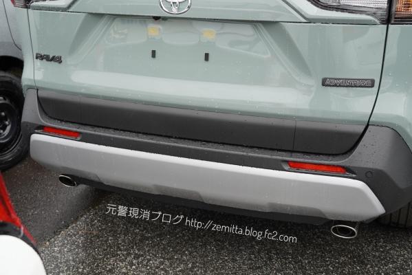 RAV4sokuhou21.jpeg