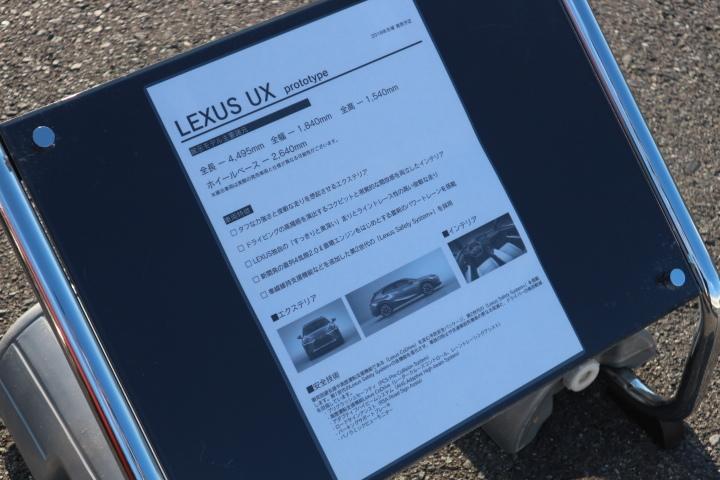 UX0.jpg