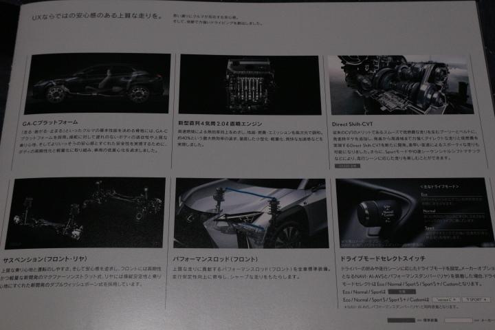 UX15.jpg