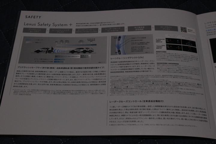 UX18.jpg