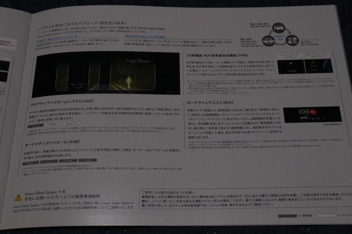UX19.jpg