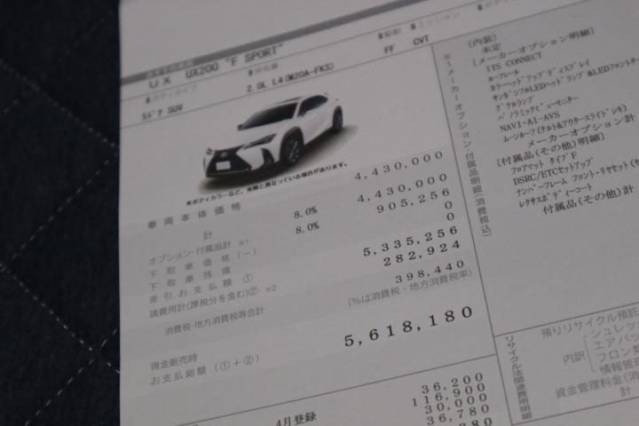 UX2.jpg