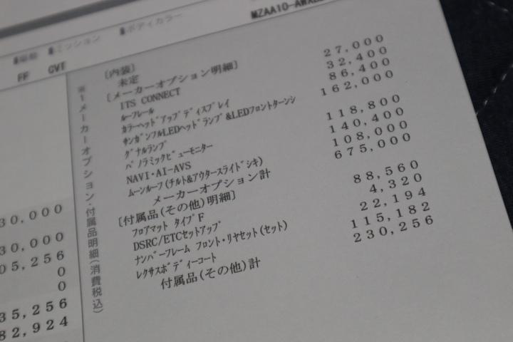 UX3.jpg