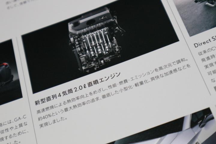 UX37.jpg