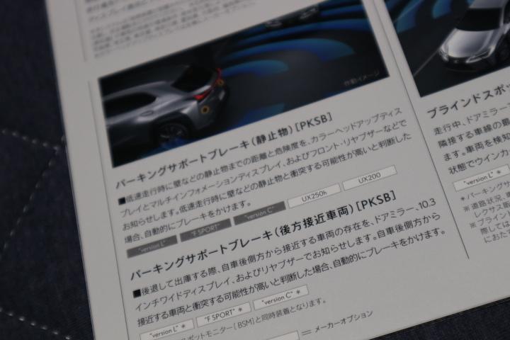 UX39.jpg