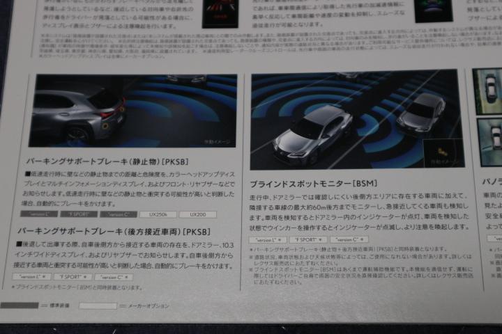 UX40.jpg