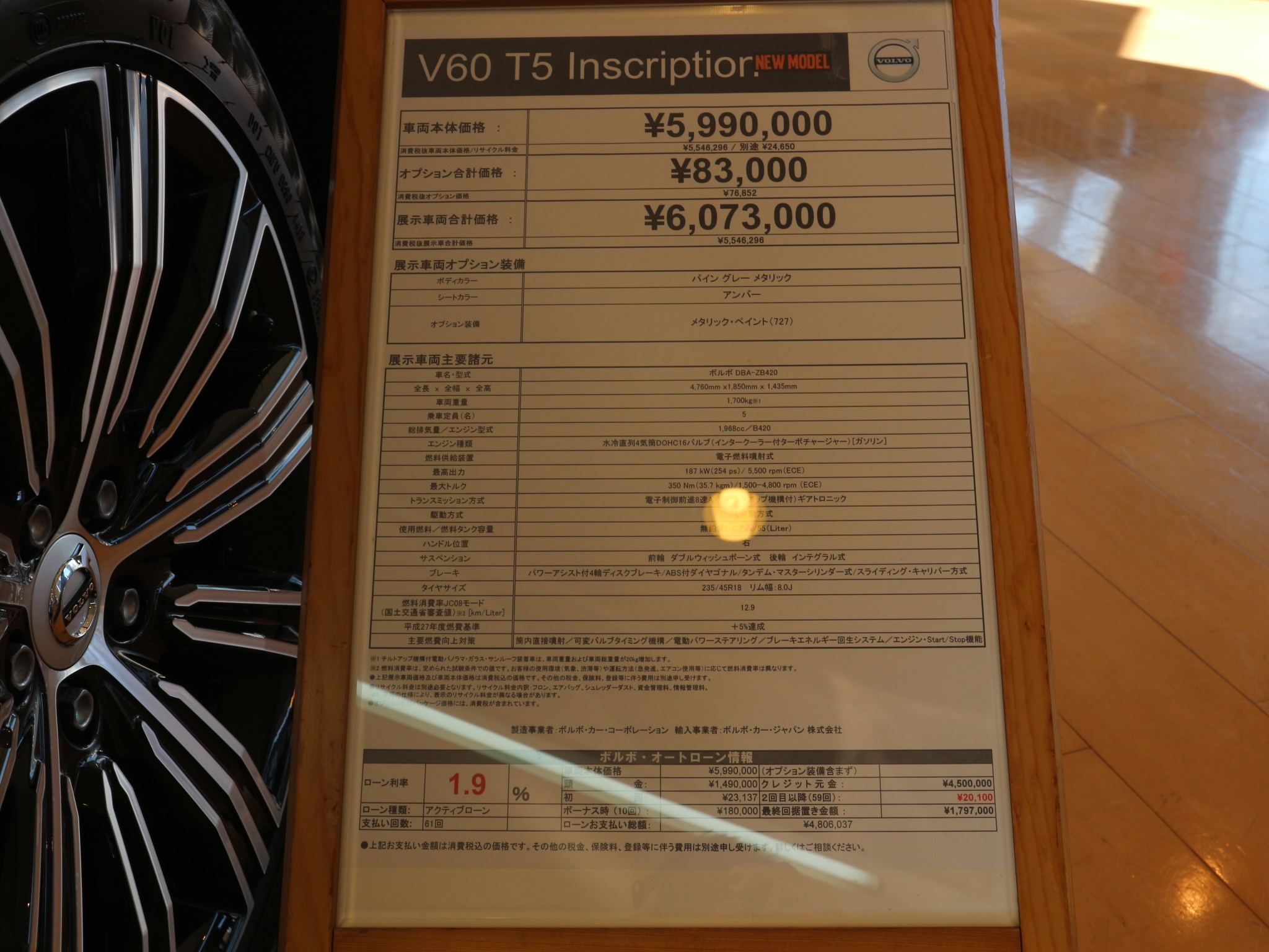V602.jpg