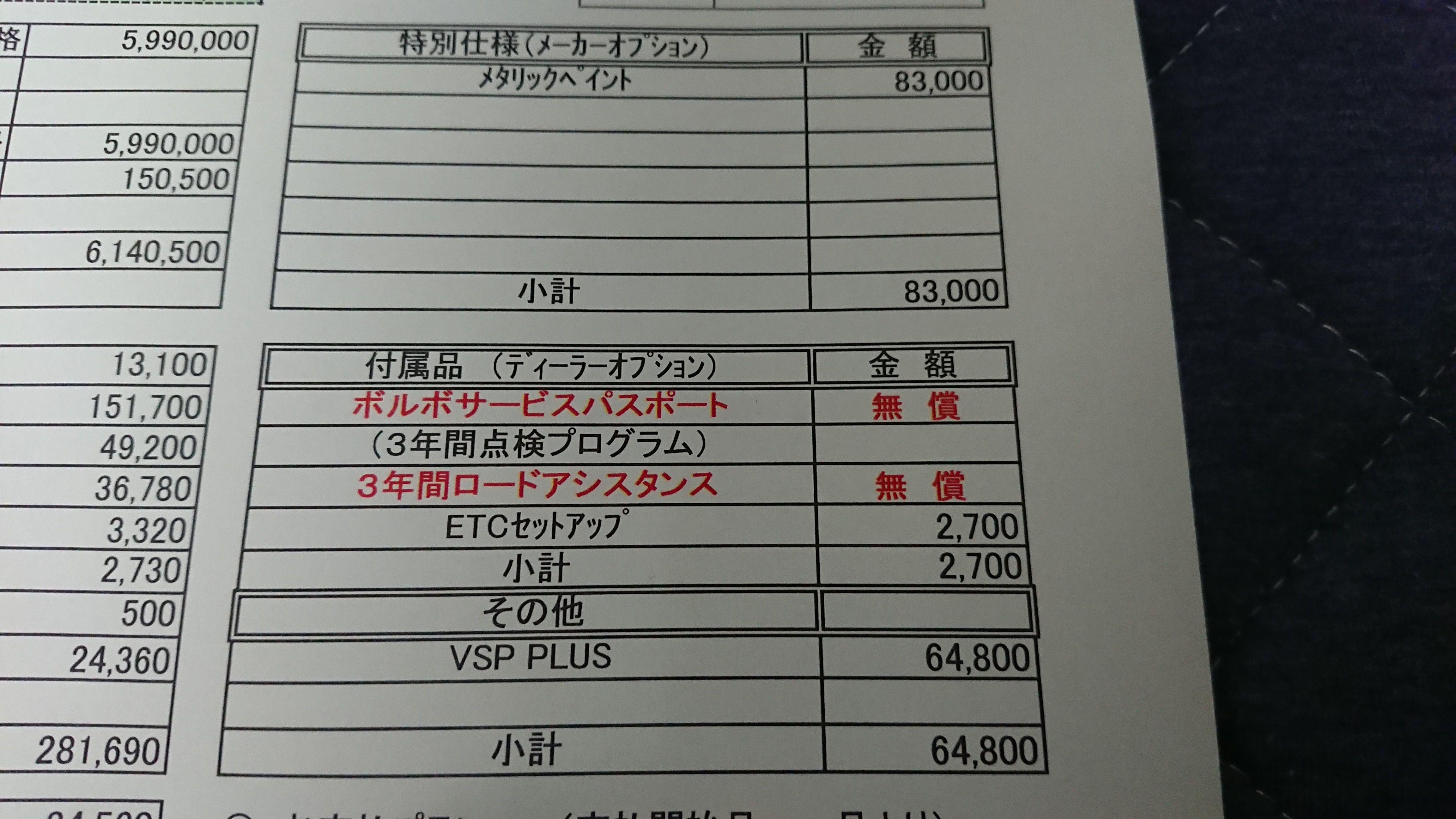 V6047.jpg