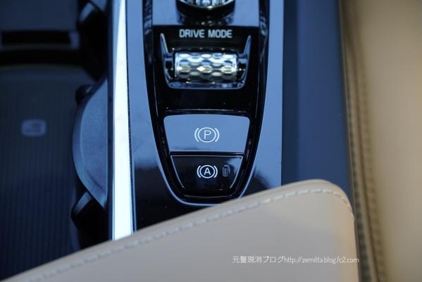 V60ccIN18.jpeg