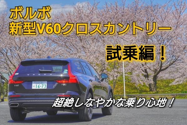 V60ccsmn6.jpg