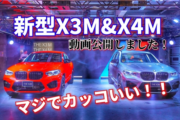 X3MX4Msmn2.jpg
