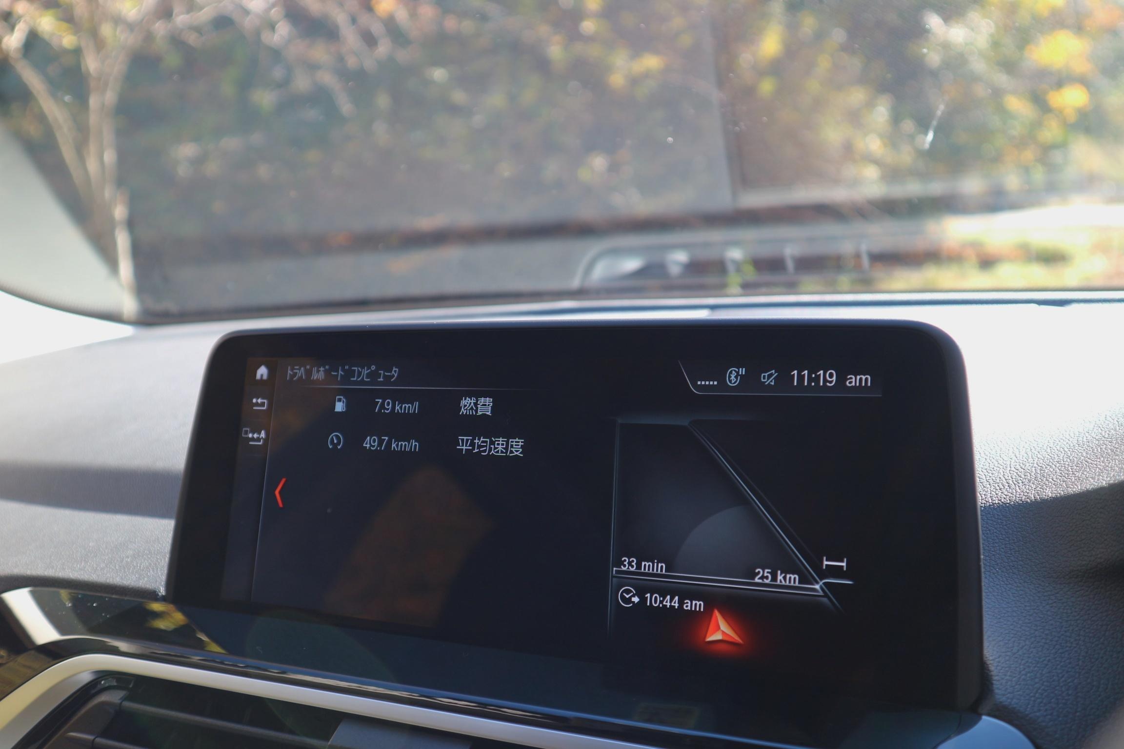 X3monitor2.jpeg