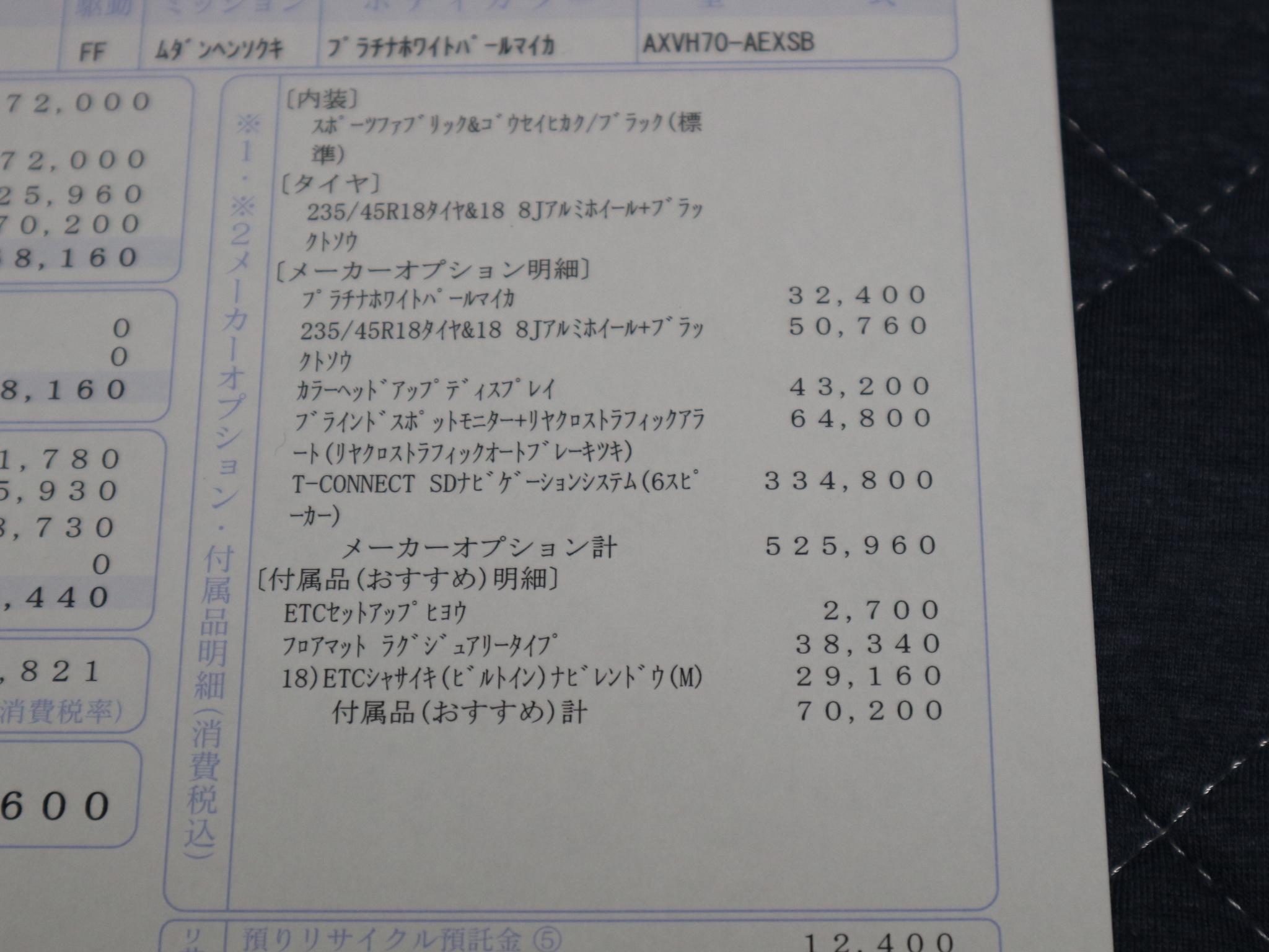 camry28.jpg