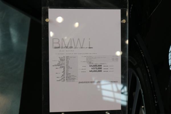 mym19bmw15.jpg