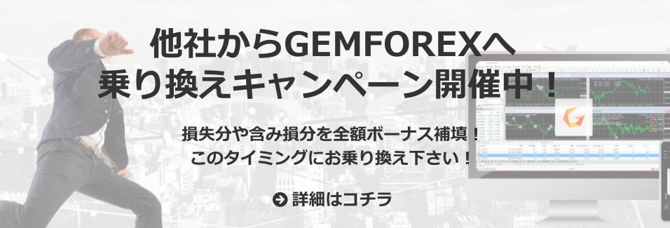 campaign norikae