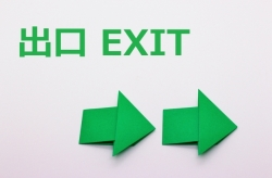 exit arrows