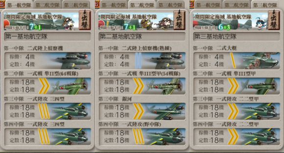 kancolle_20190117-191041664.png