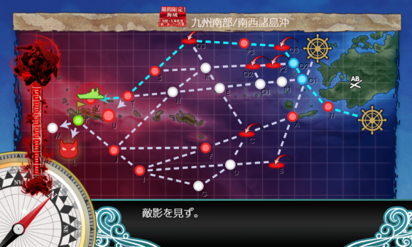 kancolle_20190603-190656229.png