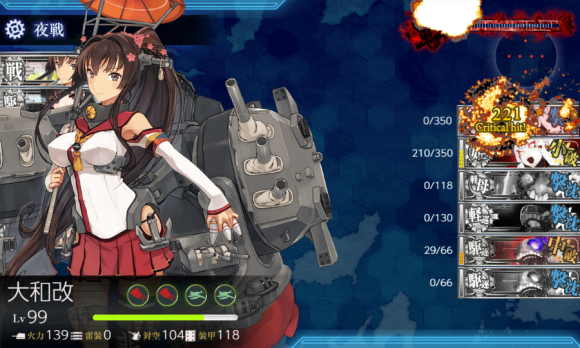 kancolle_20190604-220432897.png