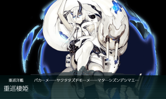 kancolle_20190609-215632510.png