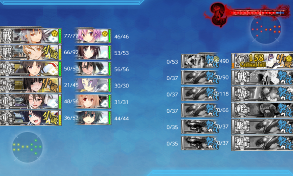 kancolle_20190609-215821910.png