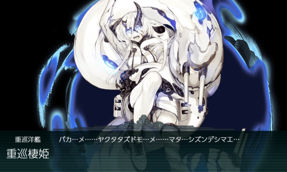 kancolle_20190609-224248336.png