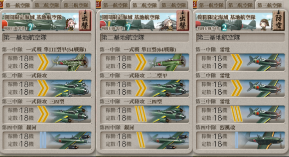 kancolle_20190612-192501778.png