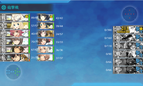 kancolle_20190616-143705869.png