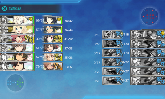 kancolle_20190616-145950888.png